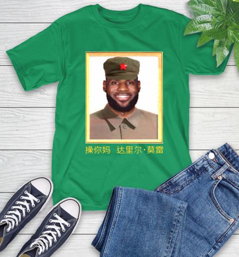 Barstool Lebron James China T-Shirt 7