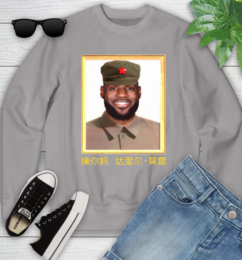 Barstool Lebron James China Youth Sweatshirt 3
