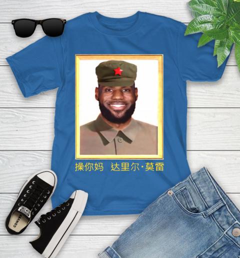 Barstool Lebron James China Youth T-Shirt 12