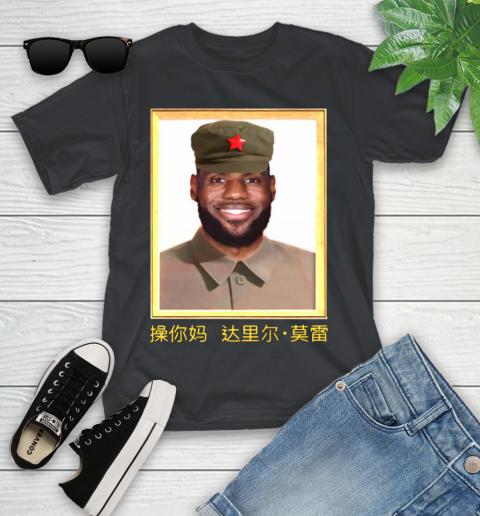 Barstool Lebron James China Youth T-Shirt
