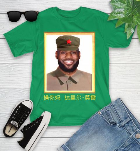Barstool Lebron James China Youth T-Shirt 8