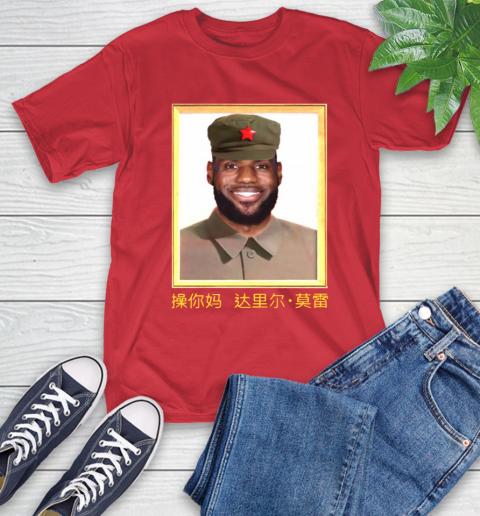 Barstool Lebron James China T-Shirt 11