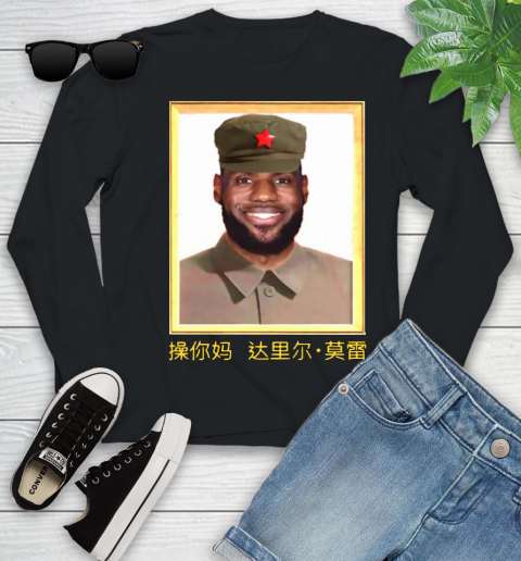 Barstool Lebron James China Youth Long Sleeve