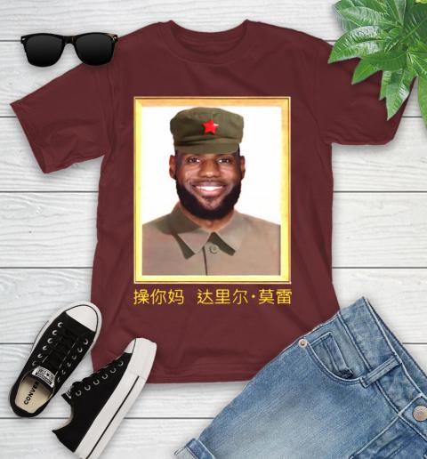Barstool Lebron James China Youth T-Shirt 14