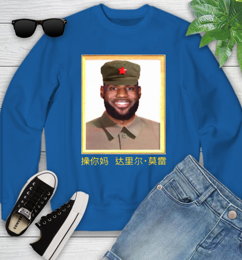 Barstool Lebron James China Youth Sweatshirt 7