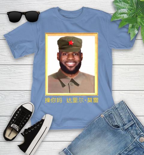 Barstool Lebron James China Youth T-Shirt 15
