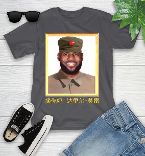 Barstool Lebron James China Youth T-Shirt 6