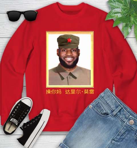 Barstool Lebron James China Youth Sweatshirt 8