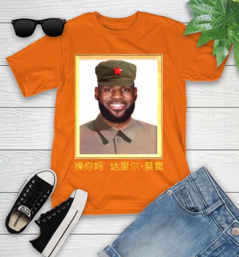 Barstool Lebron James China Youth T-Shirt 9