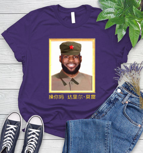 Barstool Lebron James China Women's T-Shirt 4