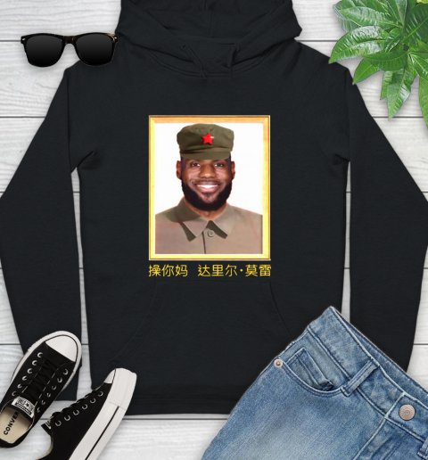 Barstool Lebron James China Youth Hoodie