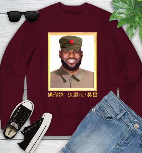 Barstool Lebron James China Youth Sweatshirt 4