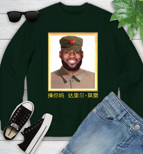 Barstool Lebron James China Youth Sweatshirt 9