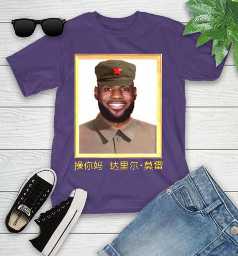 Barstool Lebron James China Youth T-Shirt 3