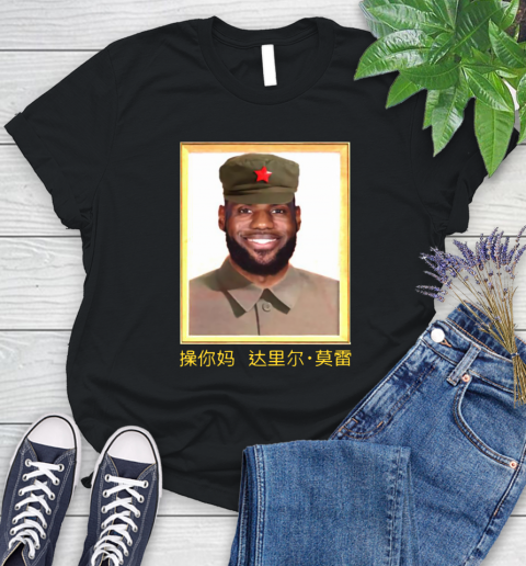 Barstool Lebron James China Women's T-Shirt