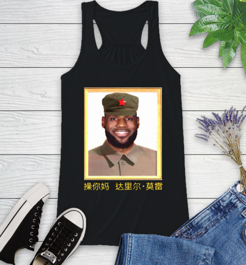 Barstool Lebron James China Racerback Tank