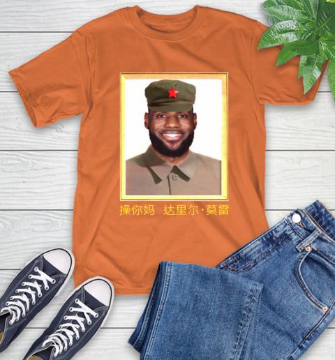 Barstool Lebron James China T-Shirt 4