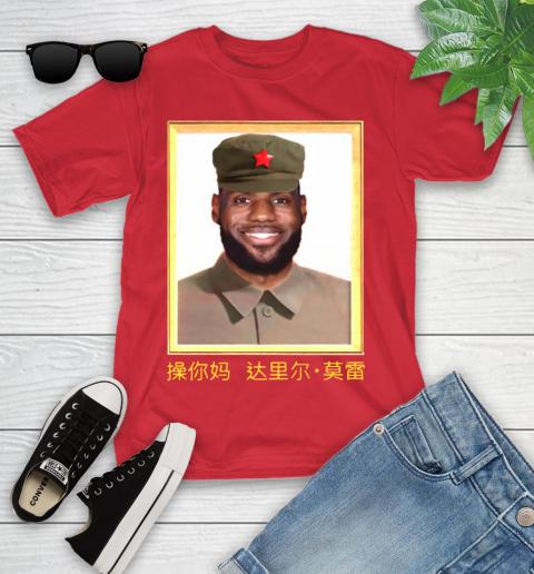 Barstool Lebron James China Youth T-Shirt 13