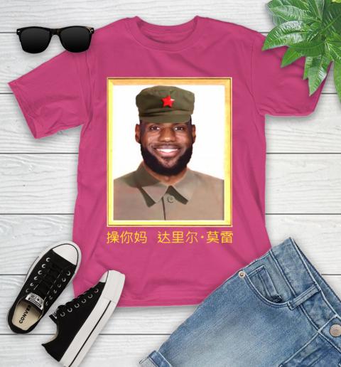 Barstool Lebron James China Youth T-Shirt 11