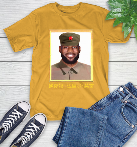 Barstool Lebron James China T-Shirt 2