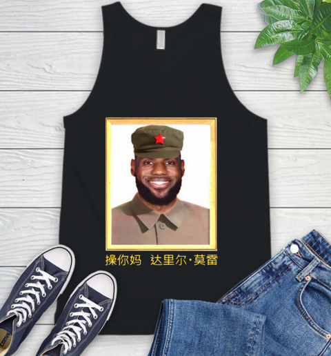 Barstool Lebron James China Tank Top