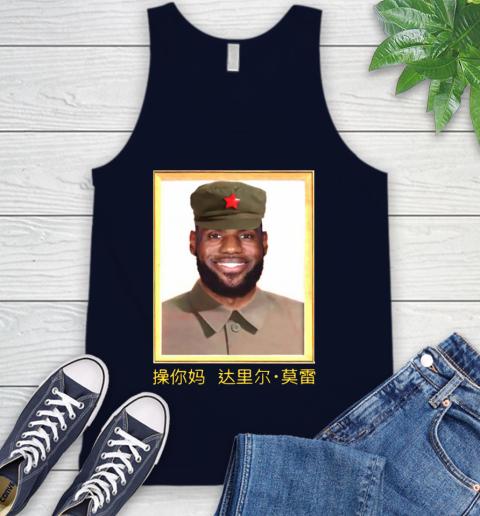 Barstool Lebron James China Tank Top 2